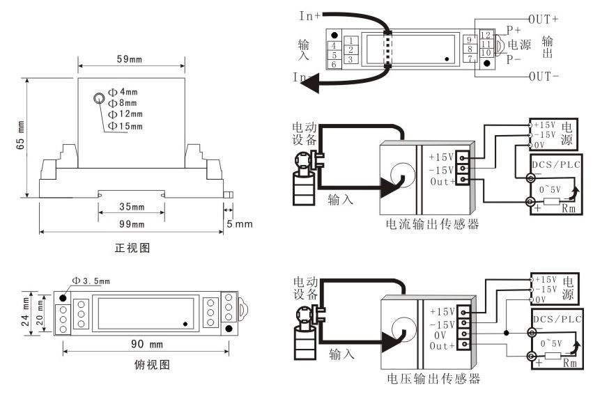 当原边电流沿传感器箭头方向流动时,在输出端获得正向电流