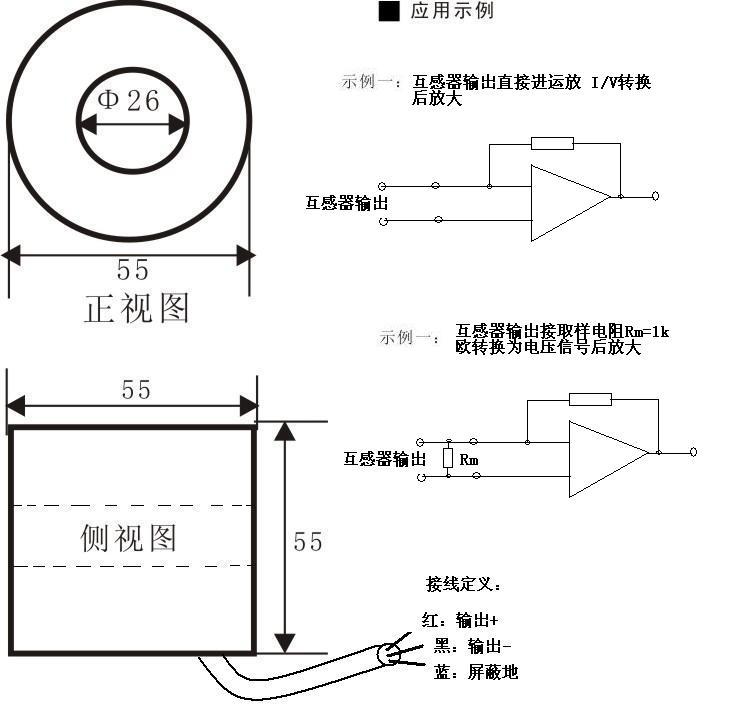器/感知器/检测器介绍工作原理&nbsp