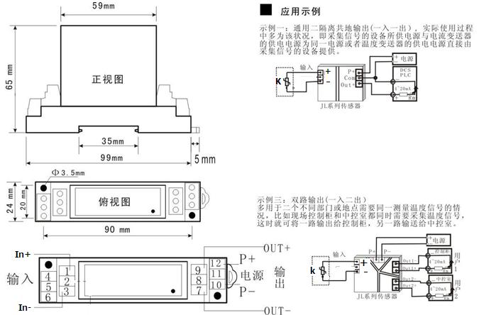 热电偶温度检测给送入无纸记录仪,温度传感器/变送器