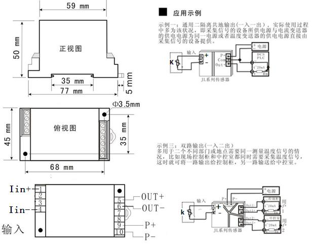 热电偶温度检测输入单片机,大范围温度探测器/检测器